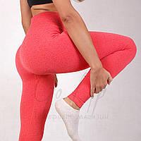 Женские спортивные лосины, тайтсы с высокой талией, леггинсы, одежда, для фитнеса, спорта, йоги, бега
