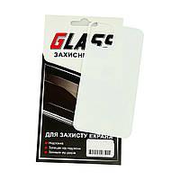 Защитное стекло для APPLE iPhone 11 на заднюю сторону Full Glue (0.3 мм, 2.5D, белое) Люкс (ID:23583)