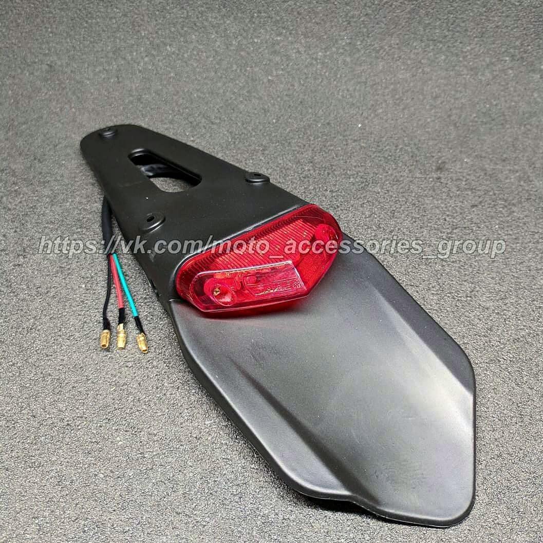 Хвіст для мотоцикла з вбудованим стоп сигналом (крос, ендуро, питбайк)
