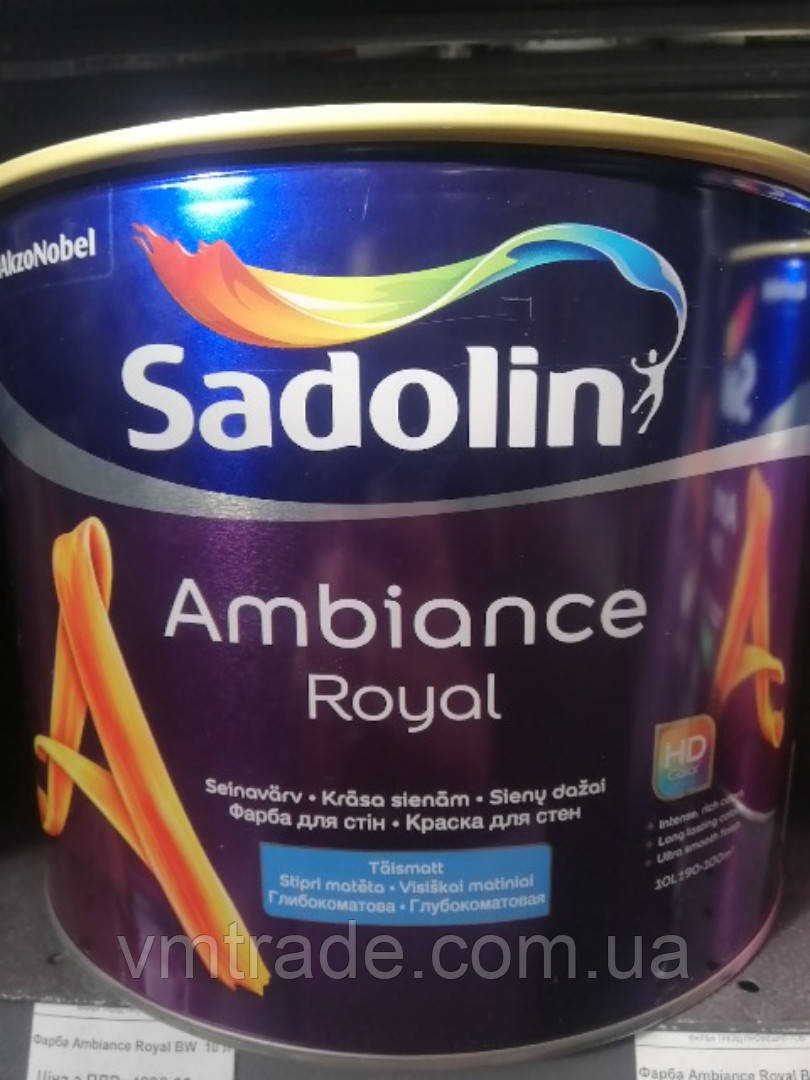 Краска с HD эффектом SADOLIN Ambience Royal, 10л