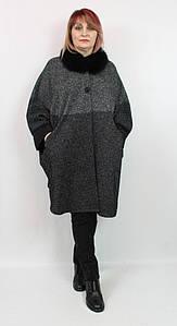 Турецкое женское пальто - пончо с мехом, больших размеров 58-70