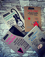 """Набор книг """"Очаровательный кишечник"""", """"Что скрывает кожа"""", """"Тук-тук, сердце"""", """"Viva la vagina"""""""