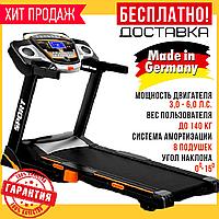 Электрическая Беговая Дорожка (до 140 кг) Для Дома HRS T400
