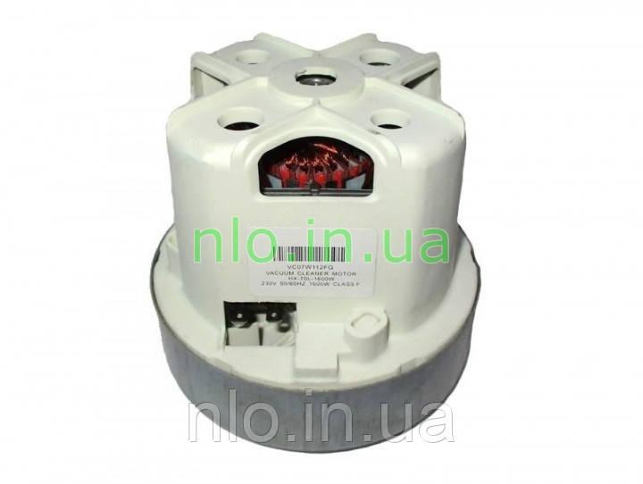 Двигатель пылесоса HX-70XL VC07W62FQ 1500/1600W d=121 h=110
