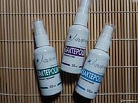 Бактерицидные средства для внутреннего и наружного применения