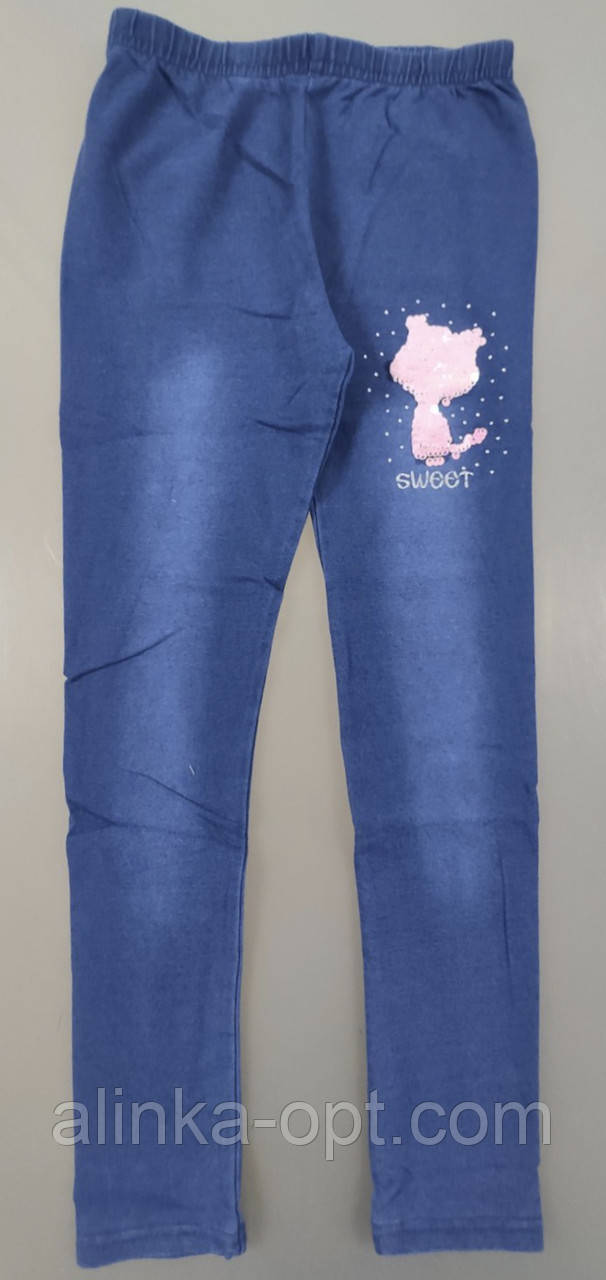 Лосины с имитацией джинсы для девочек Sincere оптом, 98-128 pp. Артикул: LL2619