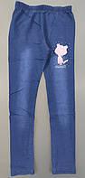 Лосины с имитацией джинсы для девочек Sincere оптом, 98-128 pp. Артикул: LL2619, фото 1