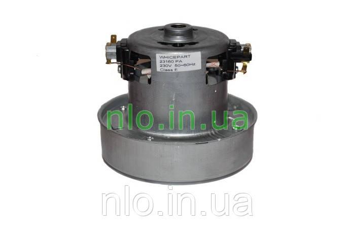Двигатель пылесоса PA1600W, VC07W04FQ d=130 h=119