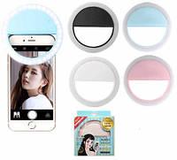 Селфи кольцо Selfie Ring Light XJ-01
