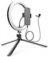 Набор блогера Gelius Life Hack GP-BS001(Led кольцо/микрофон/штатив-трипод/держатель для телефона)