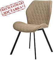 Мягкий стул M-40 бежевый на черных ножках Vetro Mebel (бесплатная доставка)