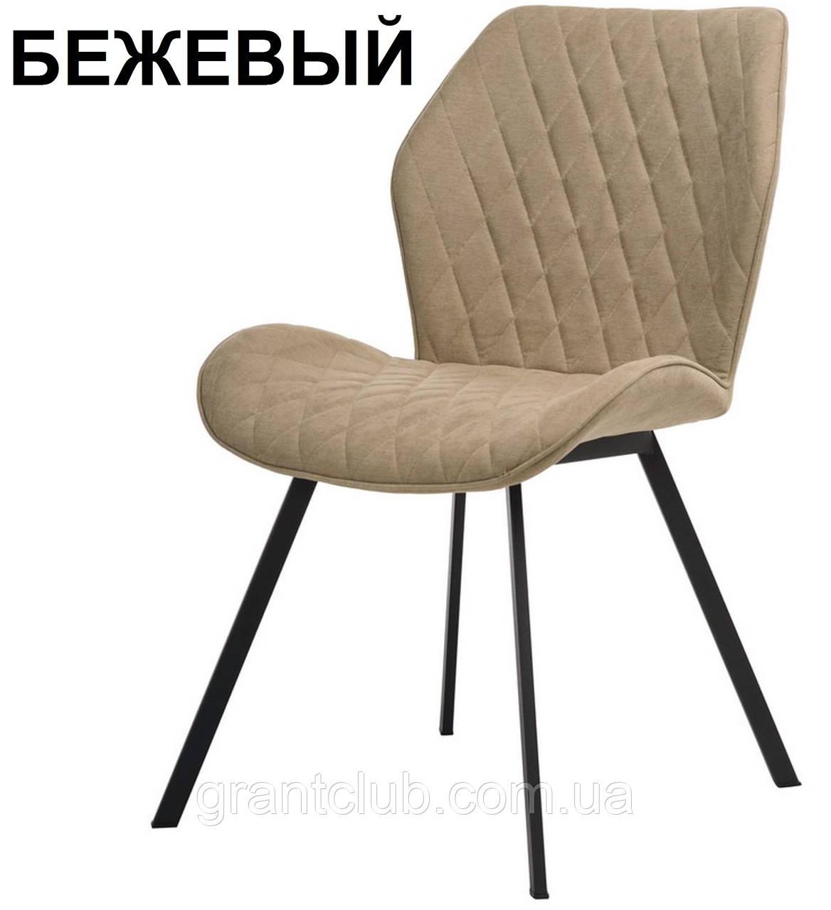 Мягкий стул M-40 бежевый на черных ножках Vetro Mebel