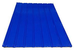 Профнастил для забора ПС-10, синий, толщина 0,25мм  высота 1,2м Х 0,95м, фото 2