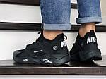 Чоловічі кросівки Nike Huarache Fragment Design (чорні) 8953, фото 4