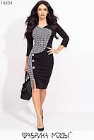 Сукня в діловому стилі з трикотажу, фото 1