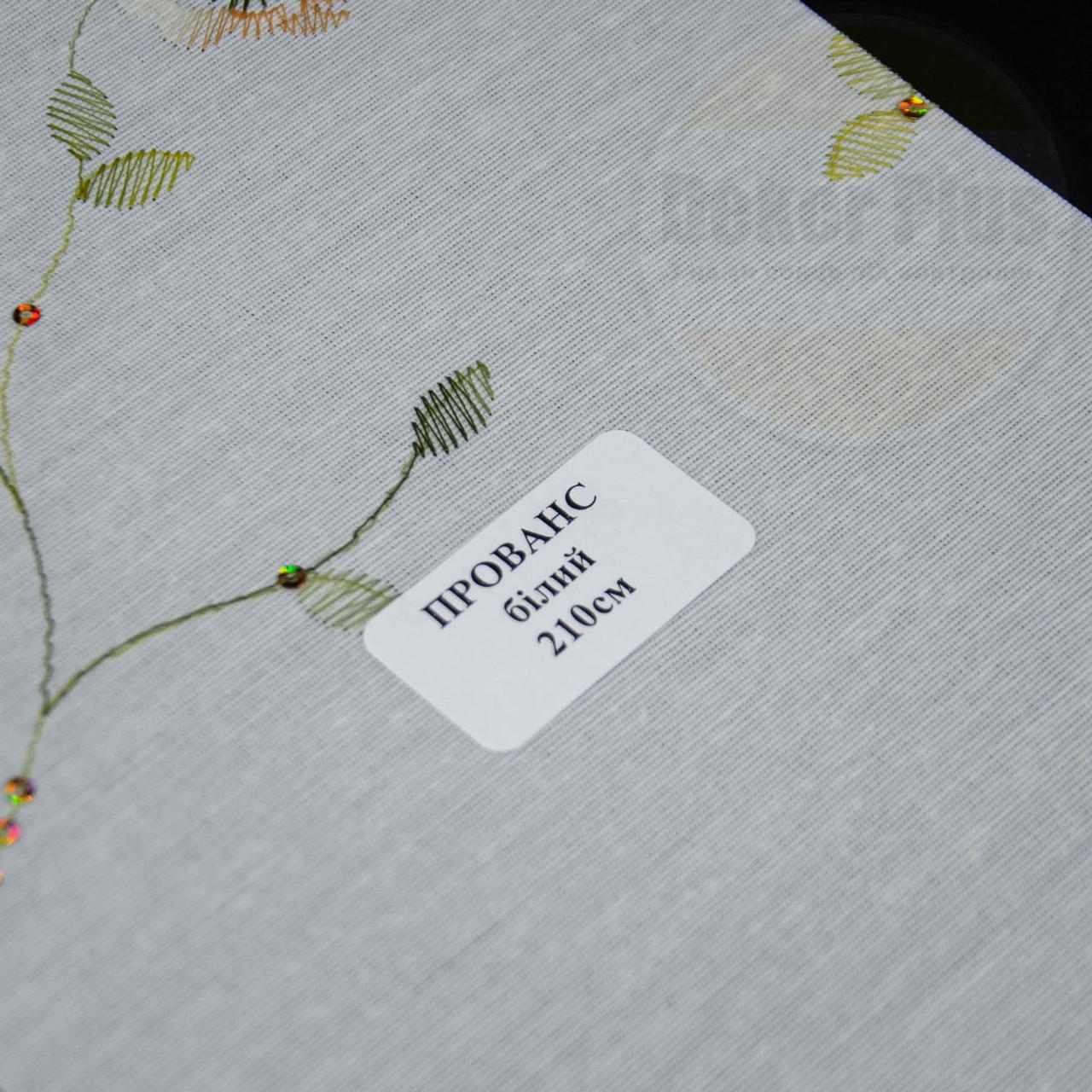 Рулонні штори Прованс (1 варіант кольору)