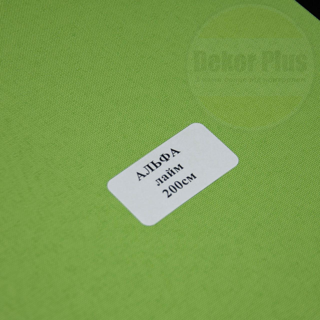 Рулонні штори Альфа (1 варіант кольору)