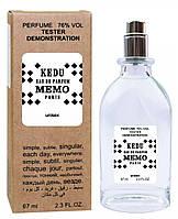 Memo Kedu - Tester 67ml