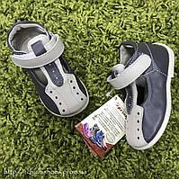 Серые кожаные туфельки Берегиня 25 размер