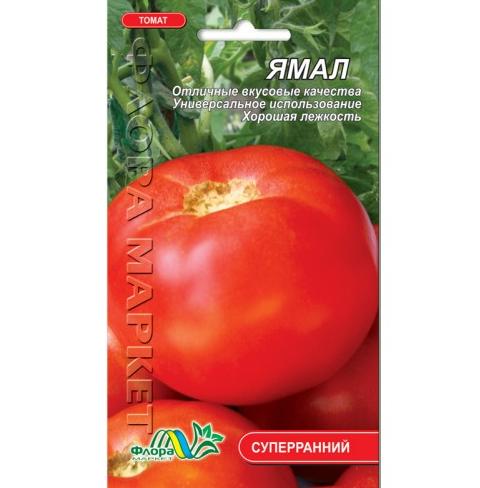 Томат Ямал низький, суперранній, насіння 0.1 г