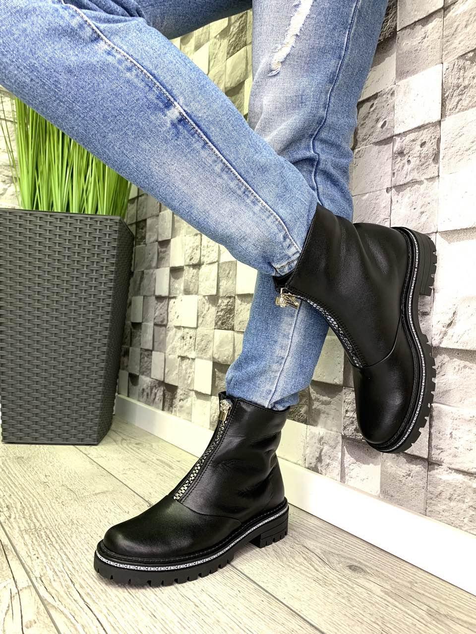 Женские ботинки из натуральной кожи черные демисесонные