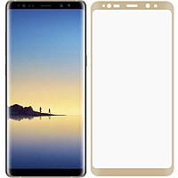 Защитное стекло 3D для Samsung Galaxy S8 G950 цветное золото