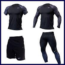 Компрессионная одежда 4в1 NIKE