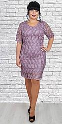 Женское,нарядное,вечернее платье ,большого размера  размеры 52-60 (1974 ) сирень,сукня