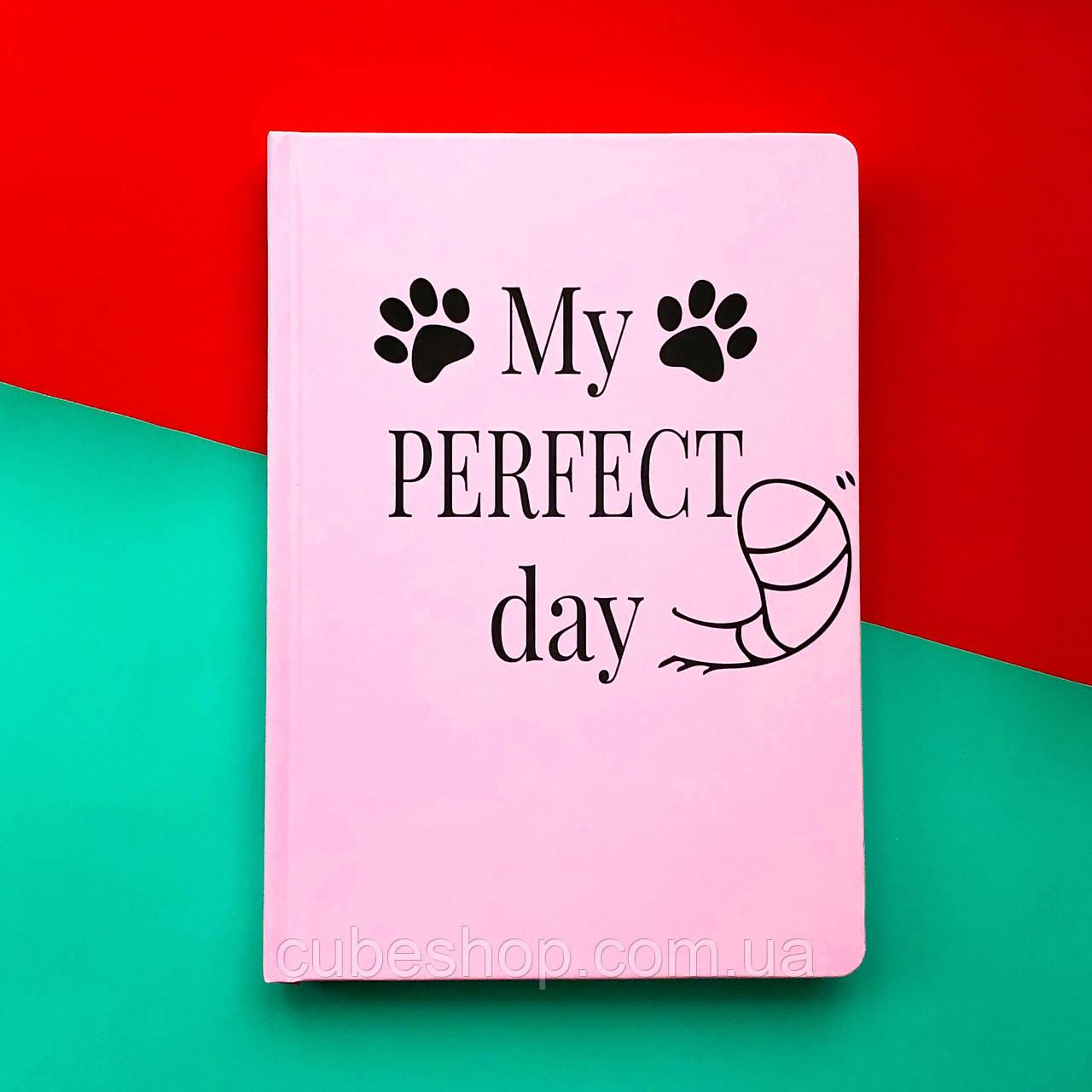 Недатированный дневник Diary My perfect day розовый (украинский язык)
