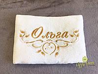 Полотенце с именем на заказ