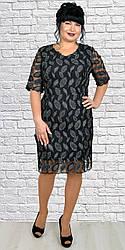 Женское,нарядное,вечернее платье ,большого размера  размеры 52-60 (1974 ) черное,сукня