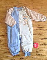 Детский комбинезон утепленный Кенгуренок Bebetto, 9М