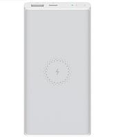 Внешний аккумулятор с беспроводной зарядкой Xiaomi Power Bank Mi Wireless Youth Edition 10000 mAh White