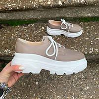 Женские кроссовки на платформе натуральная кожа