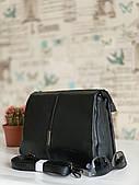 Женская черная сумочка Pretty Woman на длинном ремешке из эко-кожи