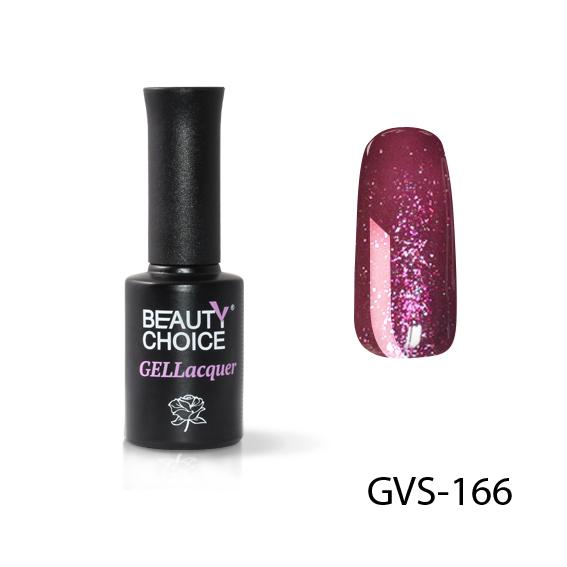 Гель-лак с мерцанием. GVS-(151-170) 166
