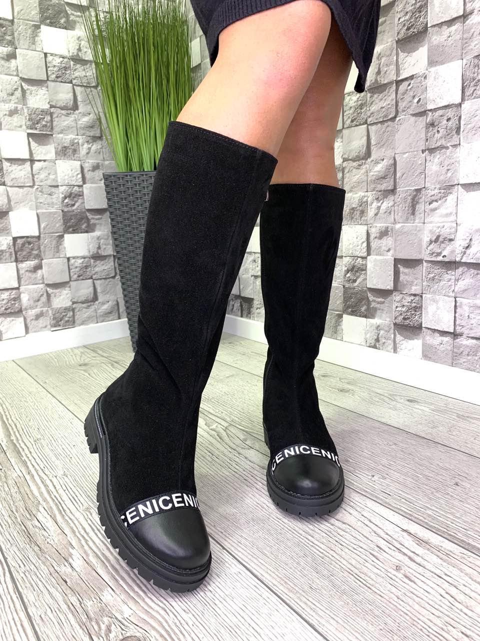 Высокие женские замшевые сапоги черные еврозима