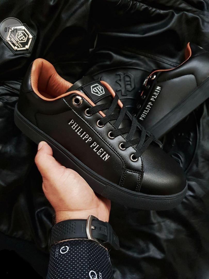 Мужские кроссовки Philipp Plein (черные) 075PL
