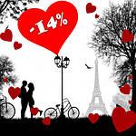 Неймовірні знижки до дня закоханих !