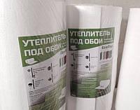 """Утеплитель""""EcoTap"""" для стен 6 мм"""