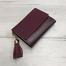 Замшевый мини кошелек с украшением кисточкой (0833) Бордовый