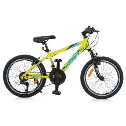 """Велосипед Profi 20"""" G20PLAIN A20.1 для детей и подростков спортивный салатовый, фото 2"""