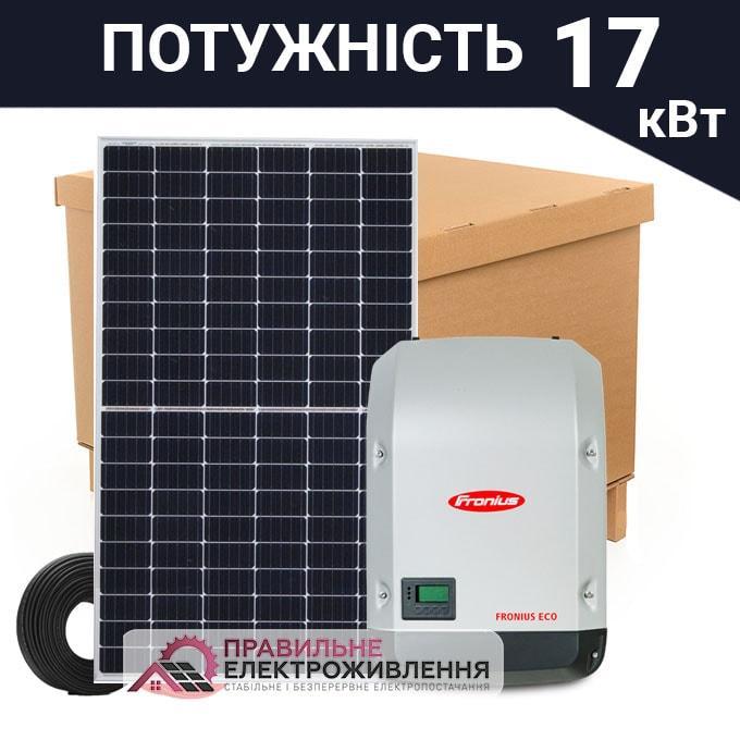 Мережева СЕС - 17 кВт Premium