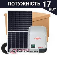 Мережева СЕС - 17 кВт Premium, фото 1