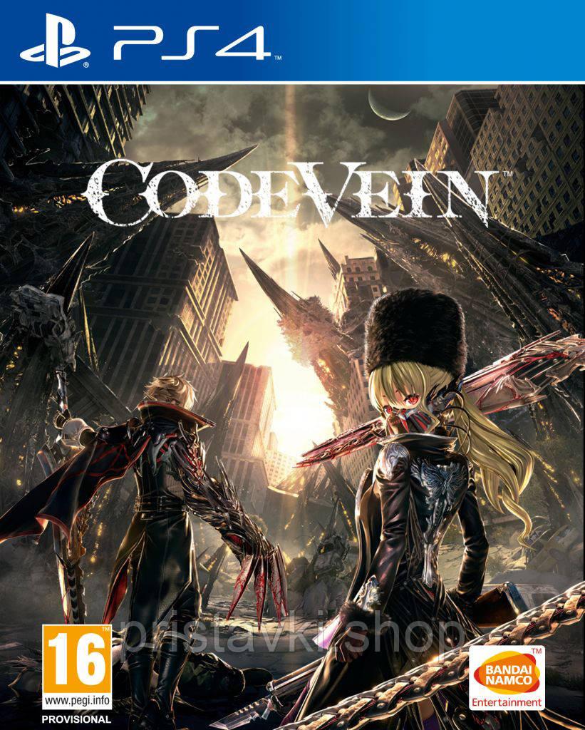 Code Vein PS4 \ PS5