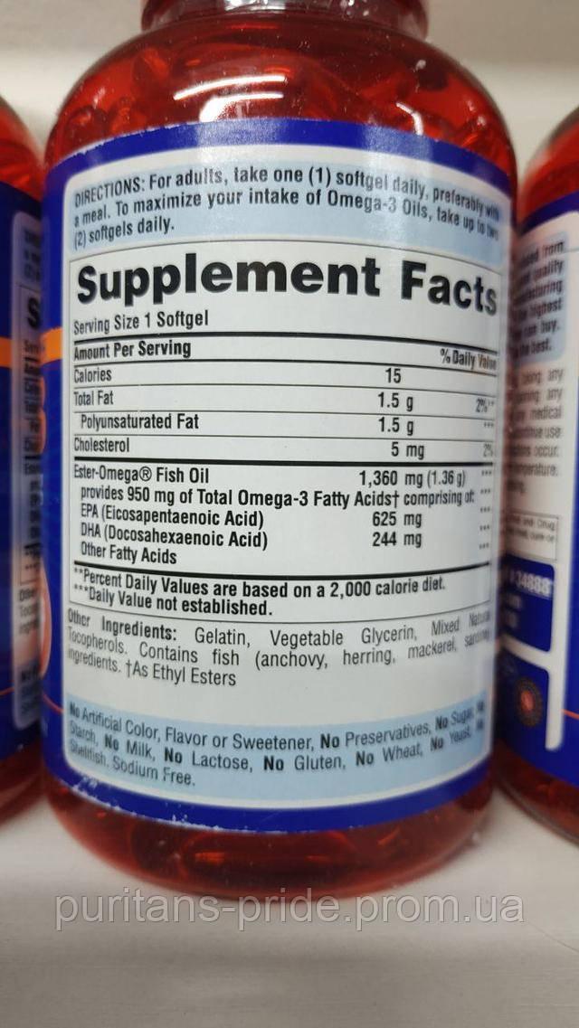 Puritan's Pride Triple Strength Omega-3 Fish Oil 1360 mg (950 mg Active Omega-3) 240 softgels