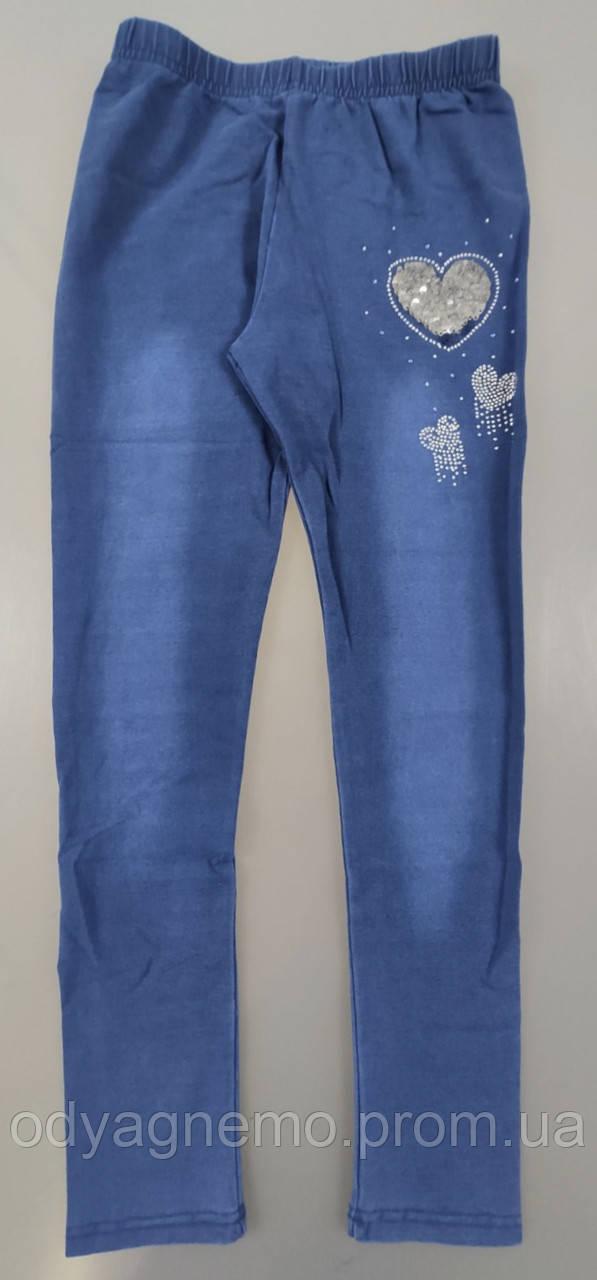 Лосины с имитацией джинсы для девочек Sincere оптом, 134-164 pp. Артикул: LL2629