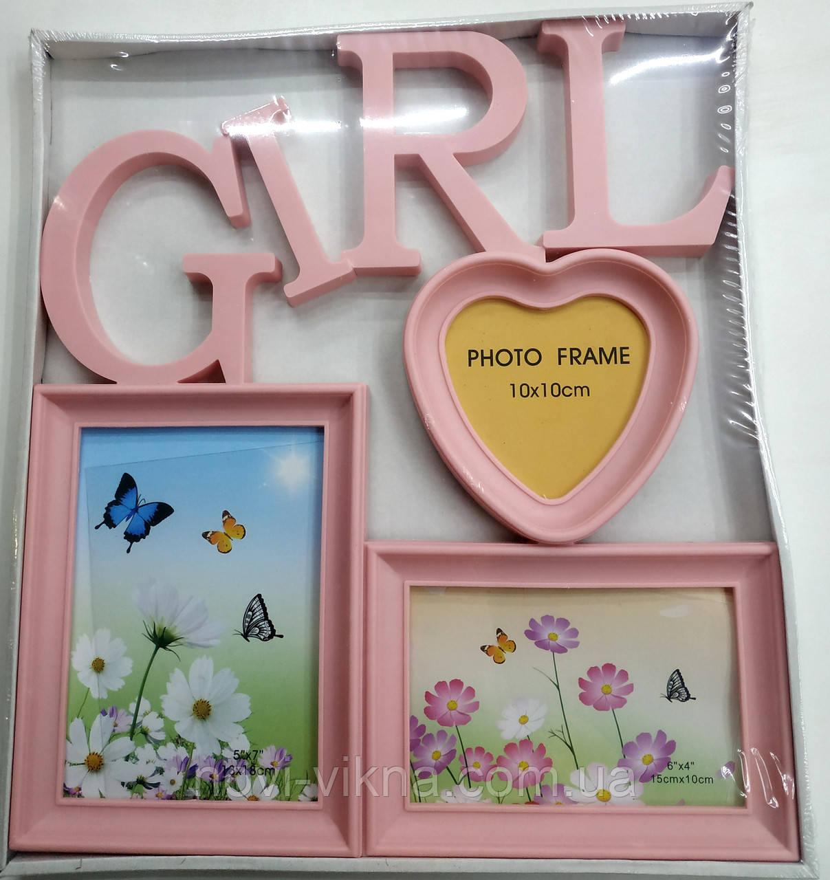 Рамка коллаж Girl на 3 фото, розовая.