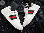 Чоловічі кросівки Gucci (білі) 072PL, фото 3