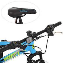 """Детский велосипед Profi 20"""" G20PLAIN A20.2 голубой двухколесный SHIMANO 18SP, фото 3"""